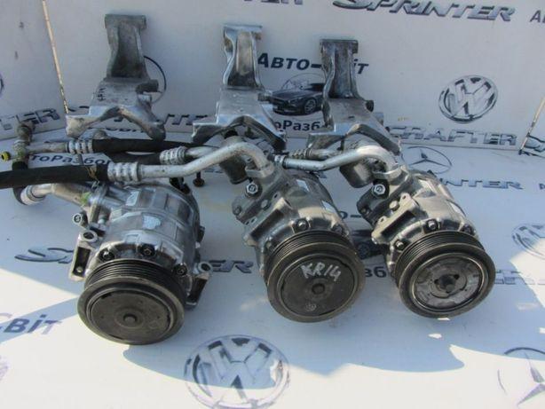 Компрессор кондиционера спринтер Mercedes Sprinter Спринтер VW Crafter