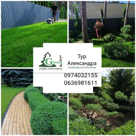 Ландшафтный дизайн. Озеленение и благоустройство участка. Реалезация