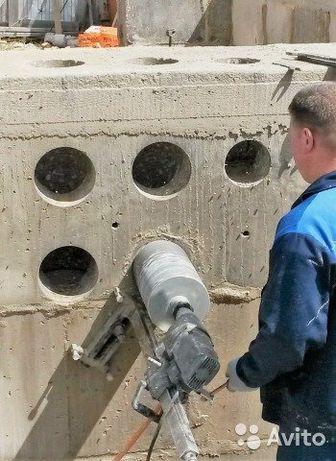 Алмазное сверление отверстий Резка бетона без пыли.Киев и область