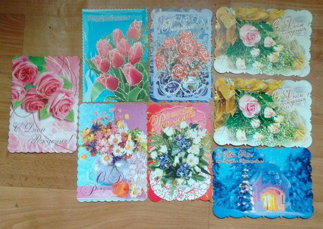 открытки новые