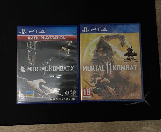Mortal Kombat 11 + ШАОКАН, Mortal Kombat X