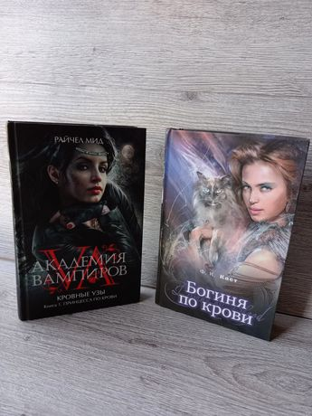 Книги в жанре фентези