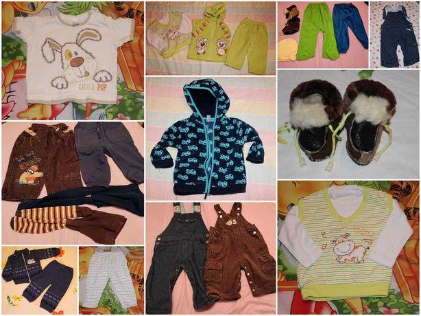 Пакет одежды на 6-12 месяцев. 18 единиц