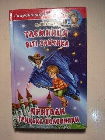 Продам чуддові книги