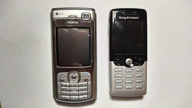 мобильный телефон на запчасти