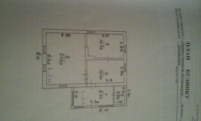 Продам дом в пгт. Зачепиловка Зачепиловка - изображение 1