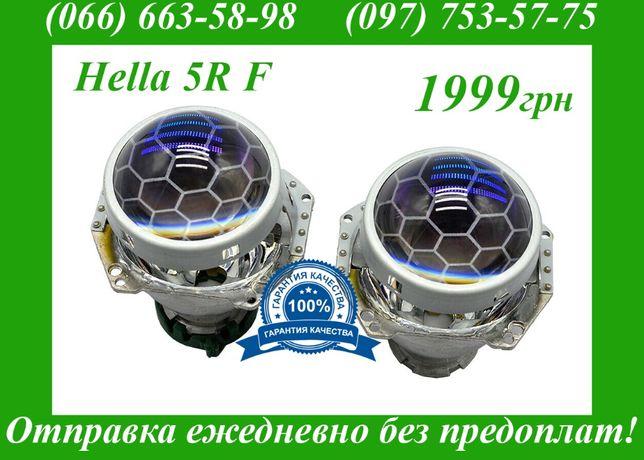 Би-ксеноновые линзы Hella F1 3R 5R Blue с гравировкой Koito Q5 ксенон