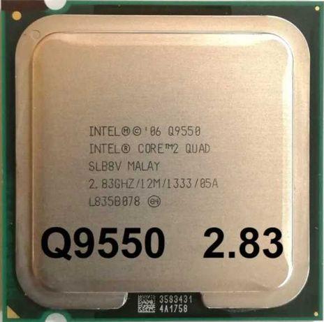 Процессор Intel Core 2 Quad Q9550 2.83GHz 12M Cache 4 Ядра Socket 775