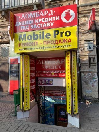 """Сдам в аренду помещение напротив рынка """"Привоз"""" (Одесса)"""