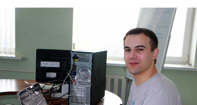 Ремонт компьютеров, ноутбуков, моноблоков. КОМПЬЮТЕРНЫЙ МАСТЕР