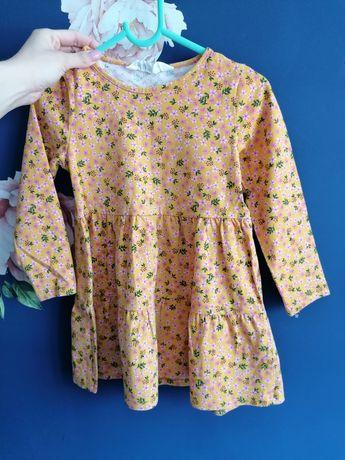 Sukienka hm r 110