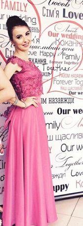 Плаття шикарне