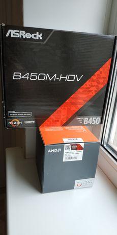 Продам миникомпьютер Ryzen 3 2200g +AsRock b 450 m-hdv rev.1.0.