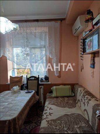 Квартира в спецпроекте на ближней Молдованке!