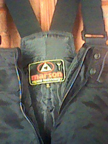 Продам штаны на пуху.