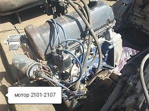Продам запчастини до ВАЗ 2101-2107