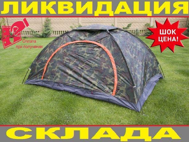 Палатка трех местная туристическая универсальная. Автоматическая