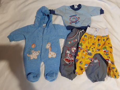 Дитячий одяг для новонародженого до року