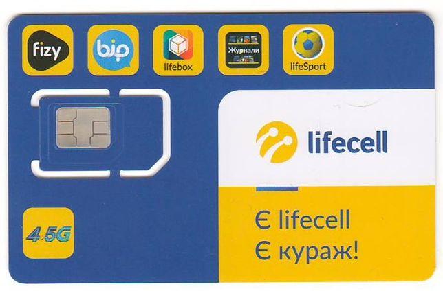 Полный безлим 4G LTE интернет стартовый пакет sim lifecel лайф бизнес