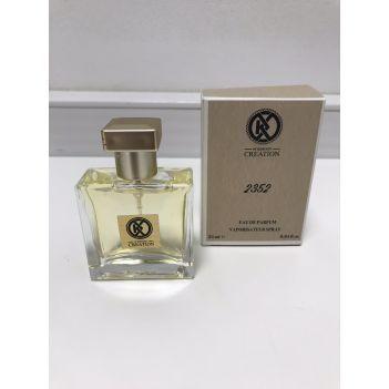 """Женская парфюмерная вода KREASYON CREATION """"CANEL GABRIELA"""", 25 мл"""