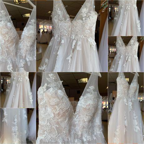 Suknia ślubna śmietankowa L