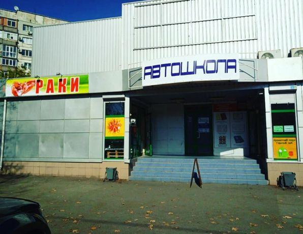 Живые РАКИ КРУГЛЫЙ ГОД только здесь  бул.Шевченко 319