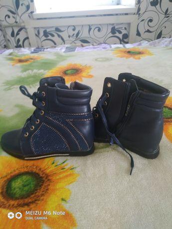 Ботинки/Сникерсы на танкетке