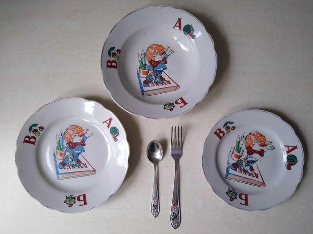 Тарелки детские Вилка Ложка времен СССР Набор детских тарелок