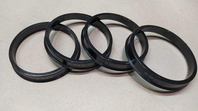 Центровочні кільця 72,6х65,1 мм. Диски BMW на Volkswagen