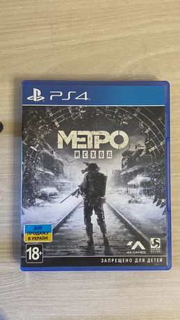 Игра для PS4 Метро Исход (русская озвучка)