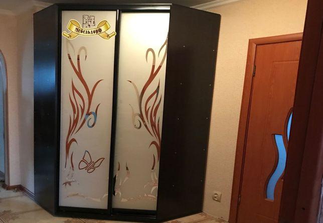 Угловой шкаф-купе различного размера и наполнения в Днепре по Акции
