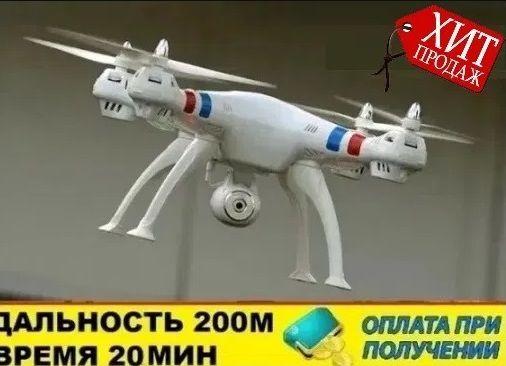 Квадрокоптер геликоптер селфи дрон с HD WiFi камерой 8МП. Автопилот