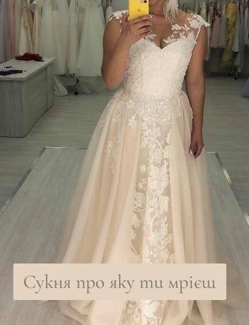 Весільна сукня від українського дизайнера
