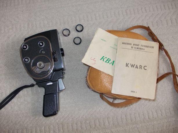 Sprzedam kamerę KWARC