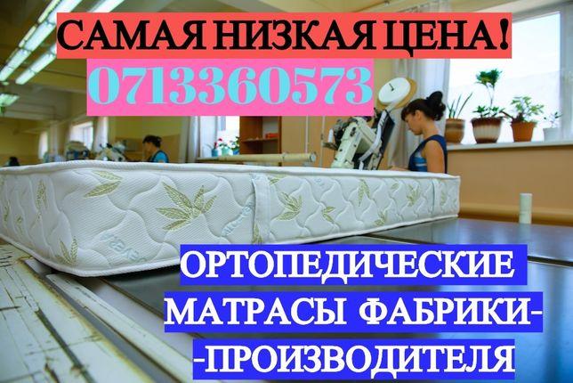 ДЕШЕВО!!! Матрасы ФАБРИКИ-ПРОИЗВОДИТЕЛЯ,топперы,подушки,одеял,блоки