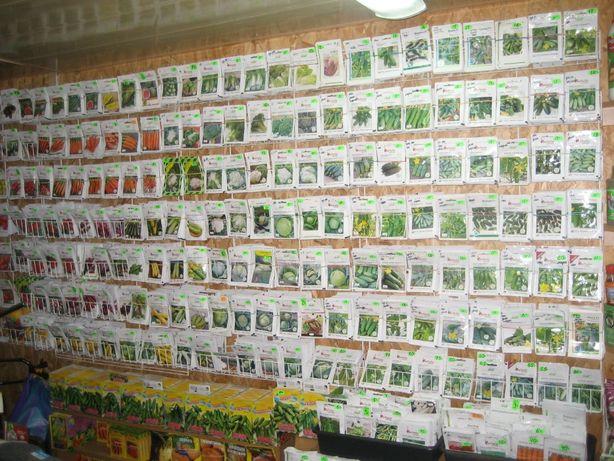 Травы,семена,насіння Украинской,Российской,Голландской,Чешской, селек