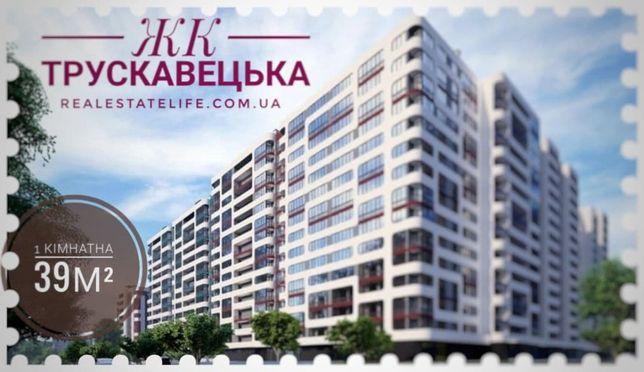 Продаж 1 кімнатна в новобудові вул.Трускавецька - Княгині Ольги 122а