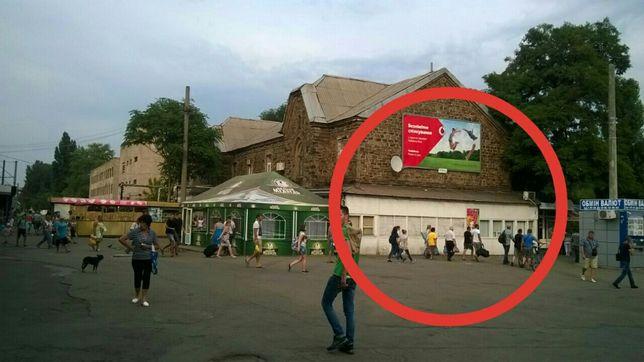 Продажа Ж/д вокзал помещение в самом центре
