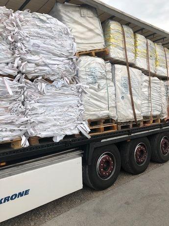 Big Bagi Worki Używane 100/100/210 cm / CZYSTE / Wysyłka w 24h