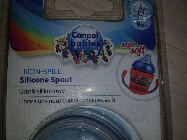 Змінний силіконовий носик для поїльника Canpol56/597