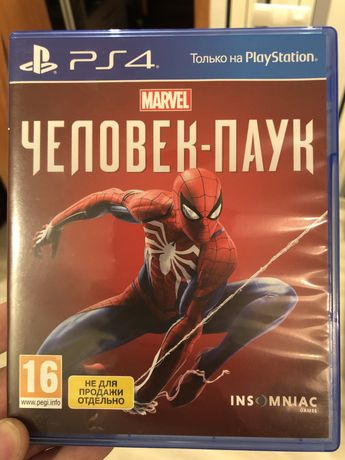 Обмен человек паук spider man ps4