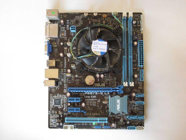 Motherboard ASUS P8B75-M LX com Processador Intel Core i5-3470 (quad)
