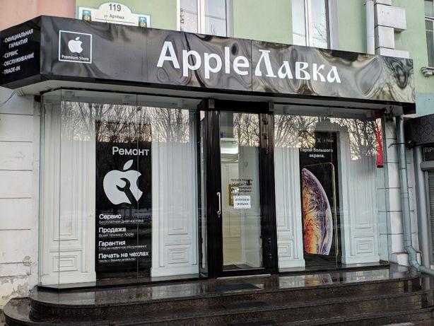 Ремонт телефонов Apple, iPhone, Айфон, iPad, Айпад, MacBook Донецк