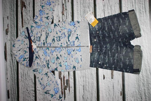 3 bluzy rozmiar 92 + polar + sweterek