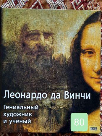 Продам Книги (російська мова)