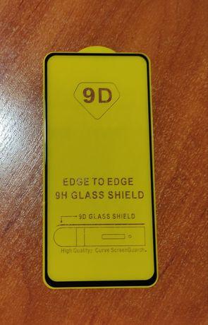 Захисне скло 9D на Xiaomi mi 9t/k20 redmi защитное стекло