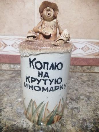 Сувенир подарок копилка