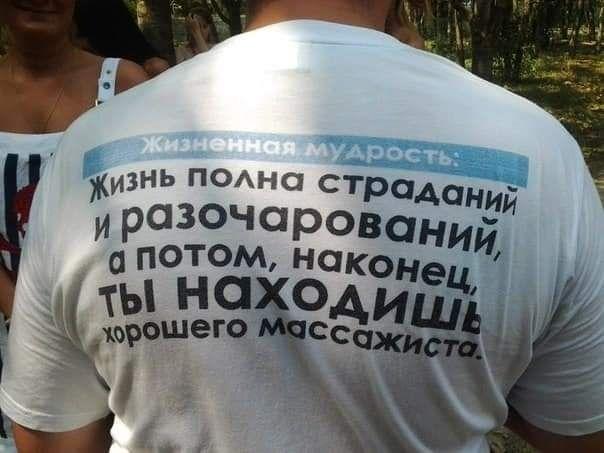 Массаж ЛеЧеБнЫй !