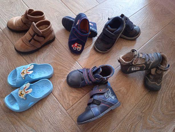 Кросівки, тапочки, черевики  Befado, TOM M 23 р дитяче взуття