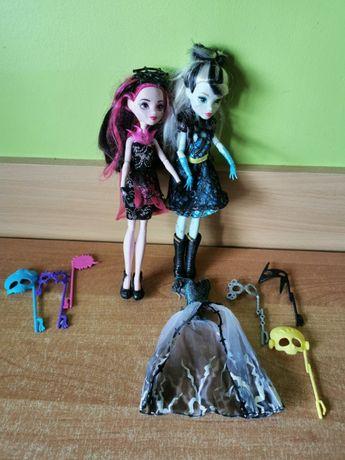Monster High z nowej kolekcji